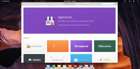 ElementaryOS 5 AppCenter